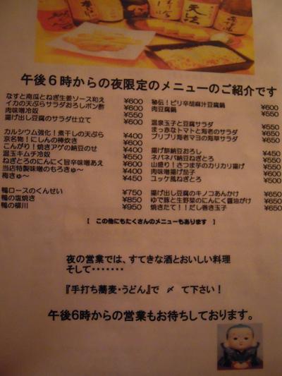 彩め_07