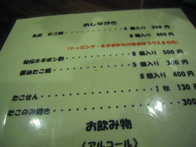 上木_03