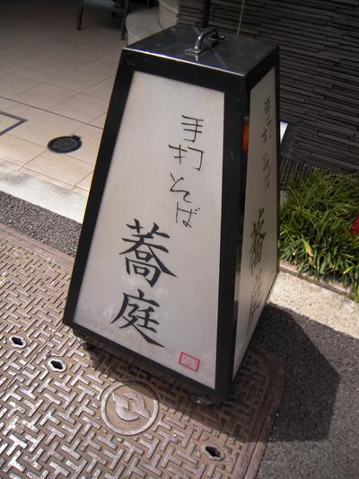 蕎庭_03