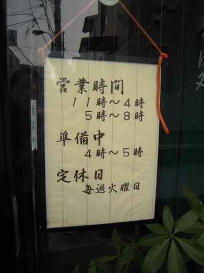 小舞子_09