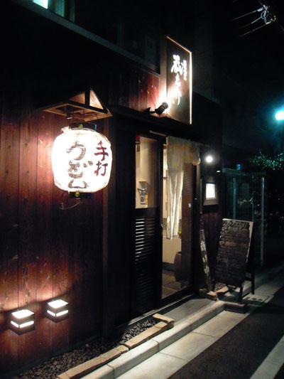 蔵之介_01