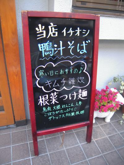 hifumi_01