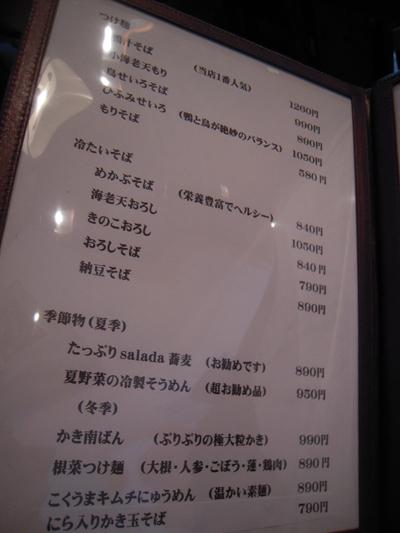 hifumi_08
