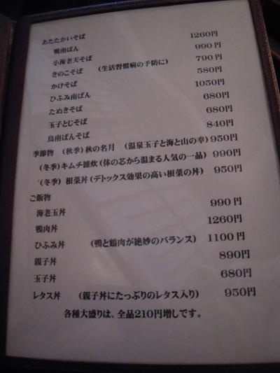 hifumi_09