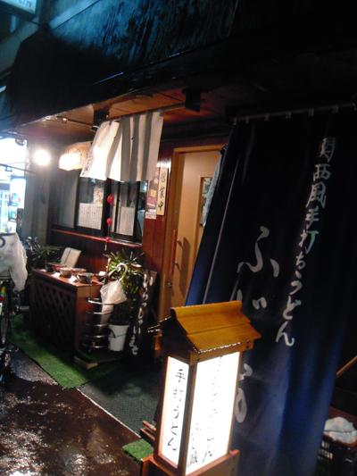ふじ誠_01