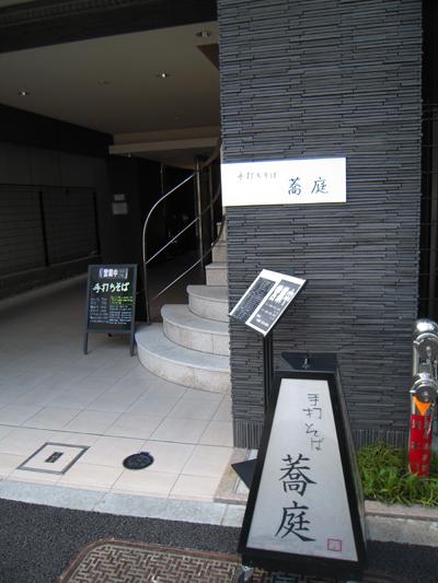 蕎庭_02