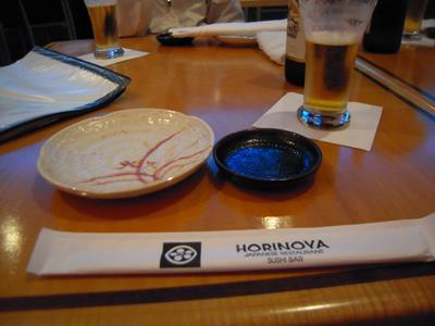 horinoya_02