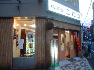 日本酒_01