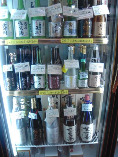 日本酒_03