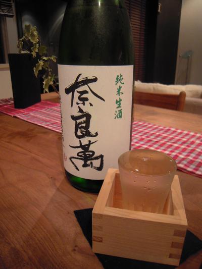 日本酒_06
