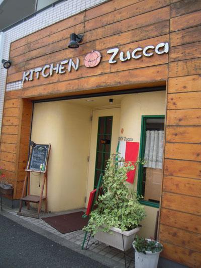 zucca_01