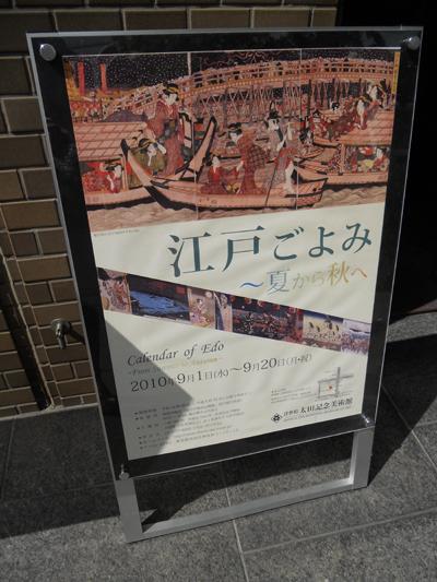 太田_01