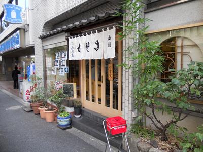 長寿庵_03