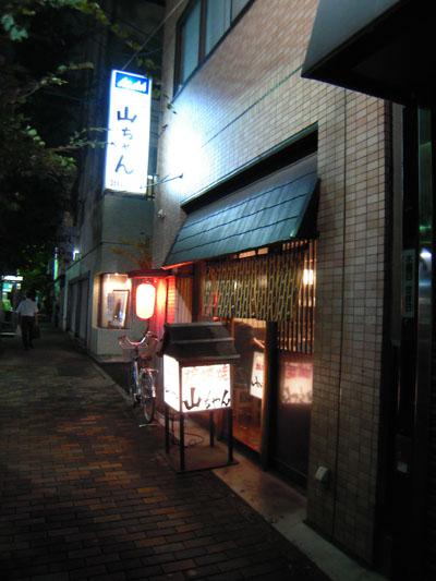 山ちゃん_01