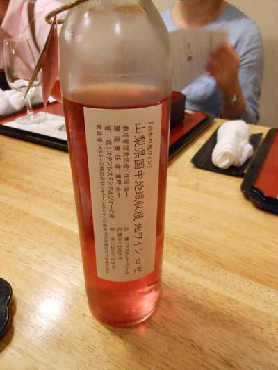 ワイン会_08