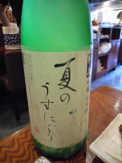 稲毛屋_09
