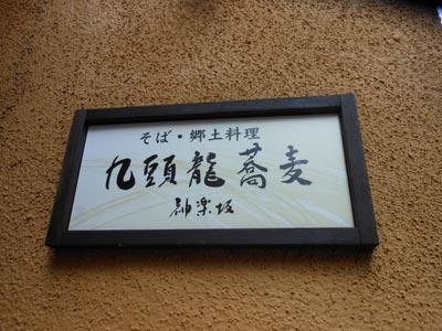 九頭_01