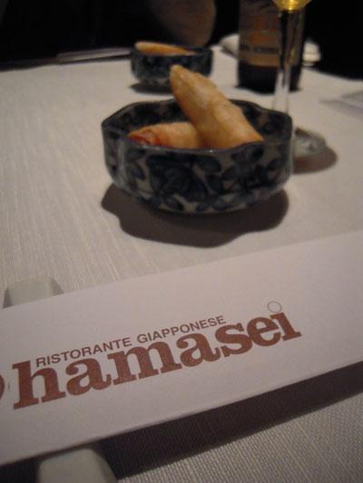 Hamasei_01