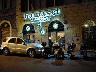 Hamasei_12