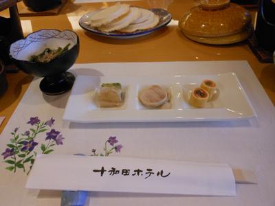 towada_116