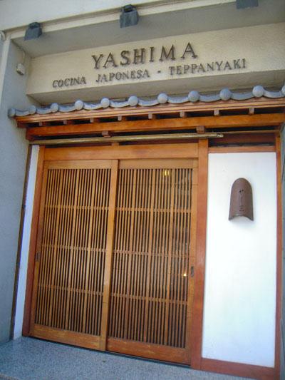yashima_13