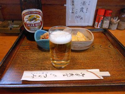 つづみ_01