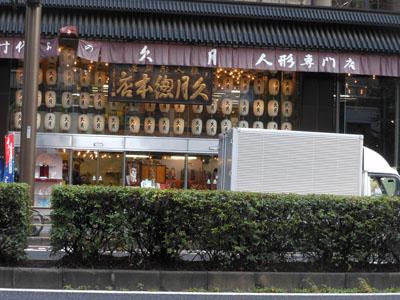 浅草橋_03