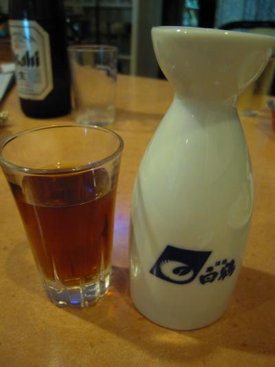 新三宝_紹興酒