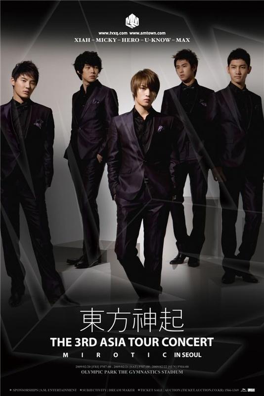 korea concert-mirotic