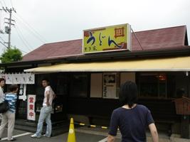 200606-10.jpg