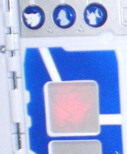 バトルナイザー1
