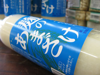 IMG_3179amazake.jpg