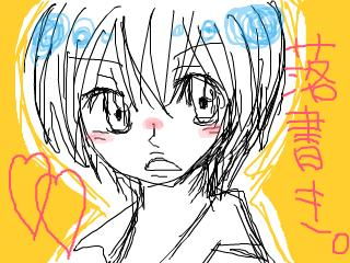 snap_umamyi_20091423157.jpg