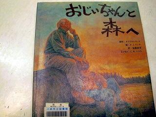 鎌倉・絵本 025