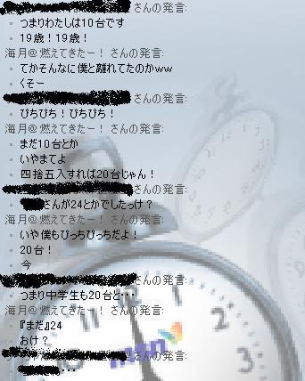 ms2-3.jpg