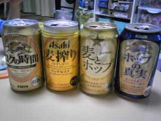 4種ビール
