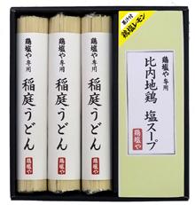 鶏塩スープ稲庭うどん レモン果汁付 TSG-30L