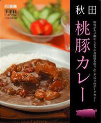 桃豚カレー