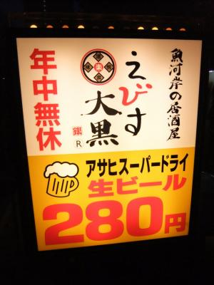 2009_11080028.jpg