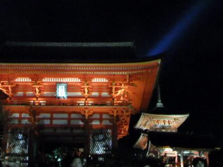 2009_11210037.jpg