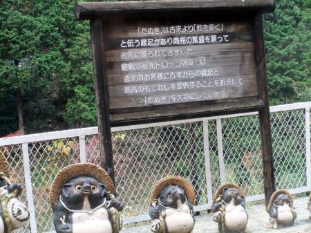 2009_11290155.jpg