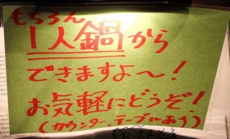 2009_12040076.jpg