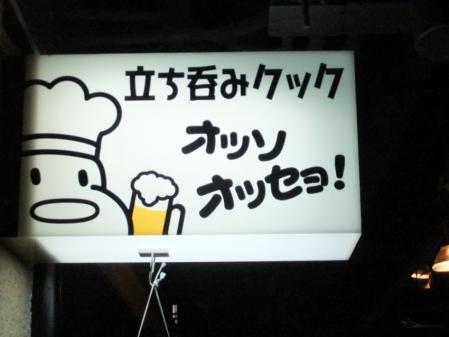 2010_04100052-k