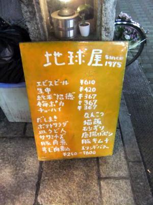 コピー (1) ~ 2010_04190054
