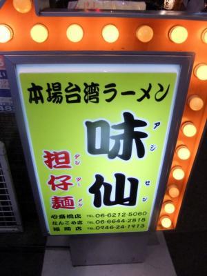 2010_0630ブログ0018