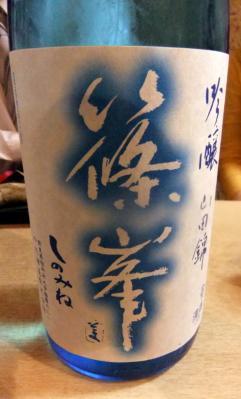2010_0702ブログ0094
