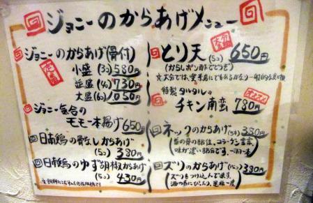 2010_0710ブログ0001