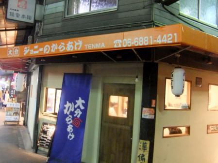 2010_0710ブログ0015