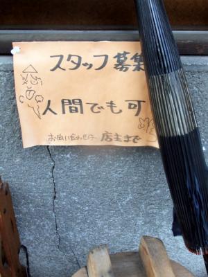2010_0717ブログ0075
