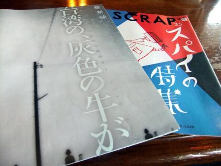 2010_0717ブログ0093